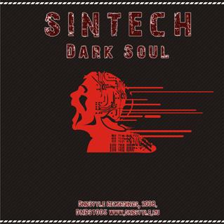 DNBST005 - Dark Soul - DnbStyle Recordings