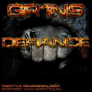 DNBST007 - Defiance - DnbStyle Recordings