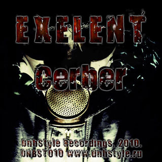 DNBST010 - Cerber - DnbStyle Recordings